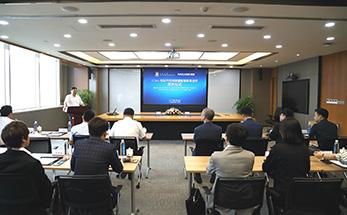 海亮集团收购香港大学iClass互动学习平台版权