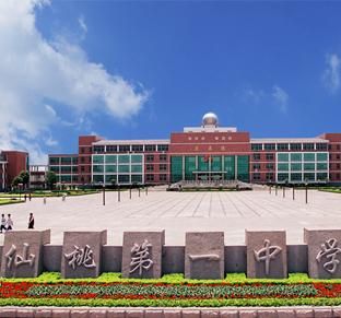 湖北省仙桃市第一中学