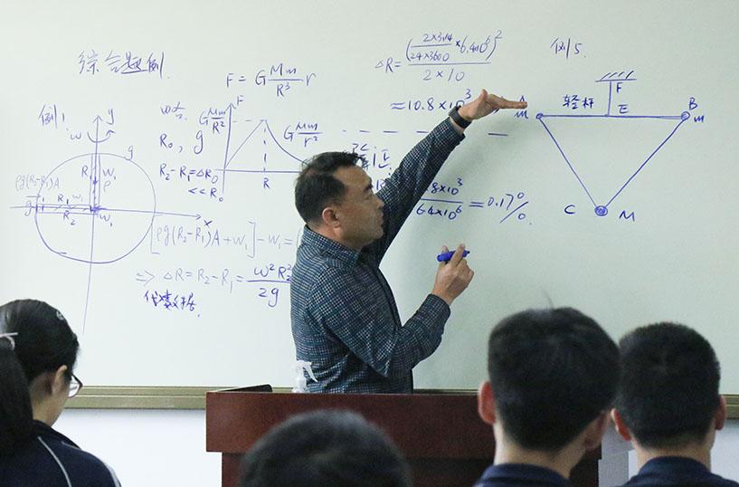 竞赛课程——物理