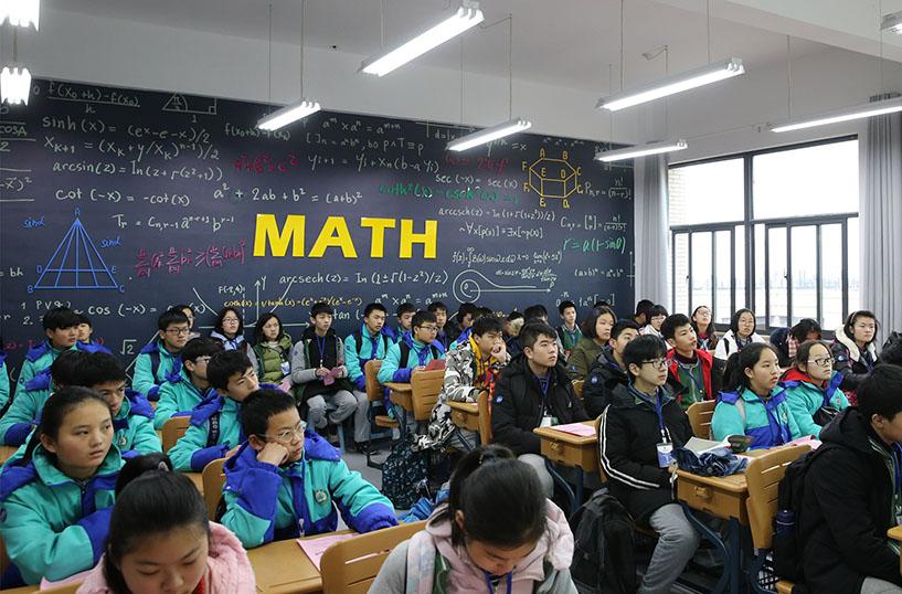 竞赛课程——数学