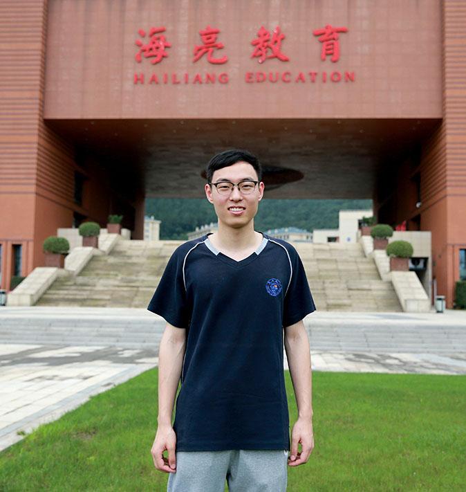 石家儒——北京大学