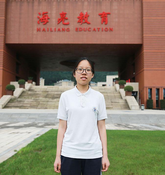 俞欣汝——清华大学
