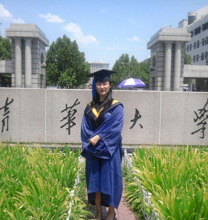 胡一文——清华大学