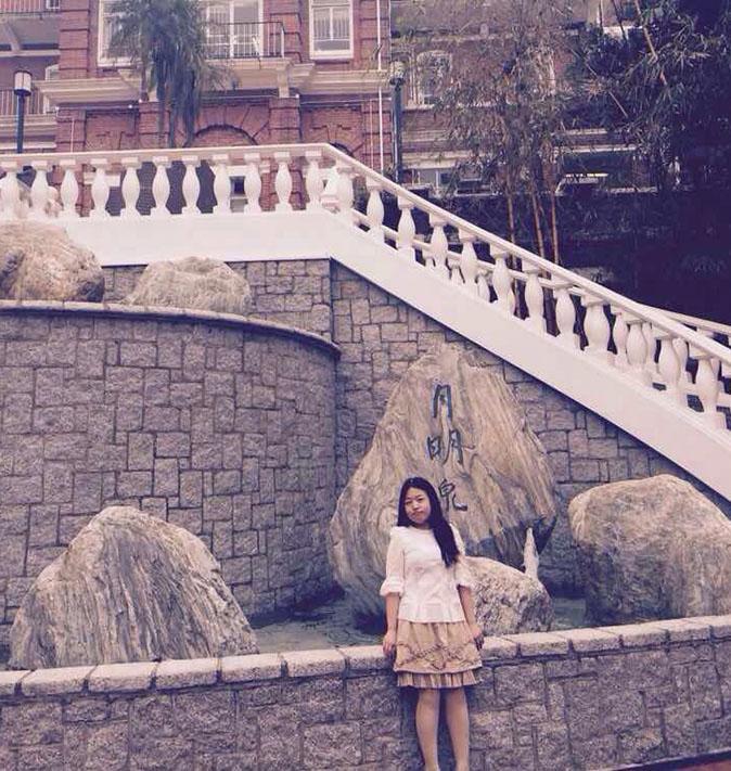 王忆萍——北京大学