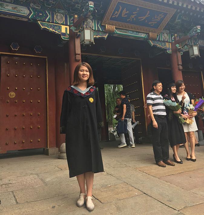 肖琦琦——北京大学