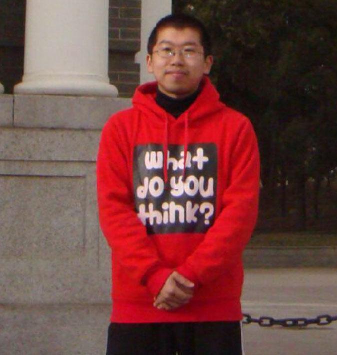 邹海波——清华大学