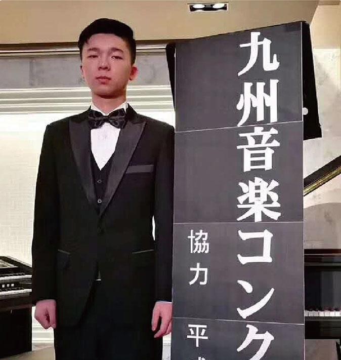王献博——浙江音乐学院校考双排键专业荣获全国第一名