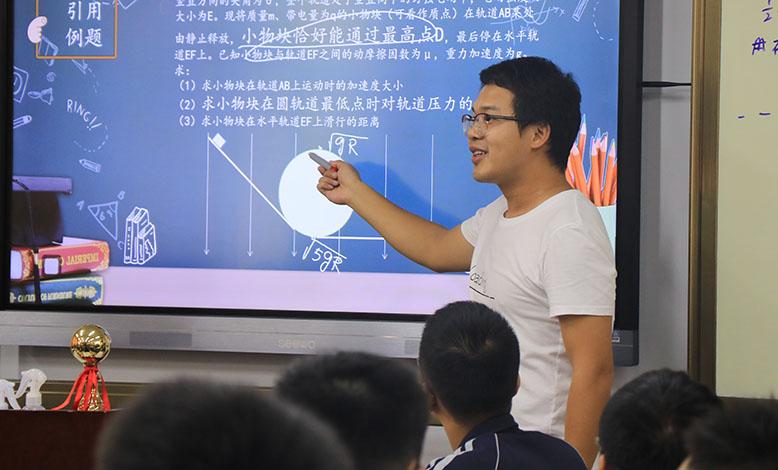 """以""""学为中心""""的课堂--诸暨市教研室在海亮高级中学的调研活动"""