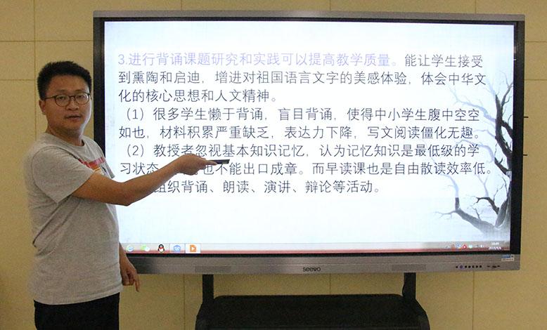 海实姜志超老师应诸暨市教师培训学校邀请为青年教师做群文阅读教学培训