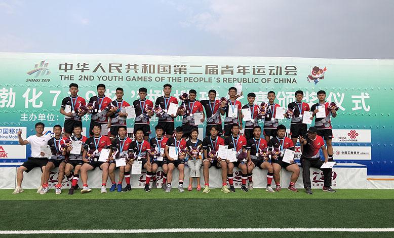 海亮实验中学橄榄球队勇夺第二届全国青年运动会亚军