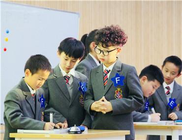 English Math Competition