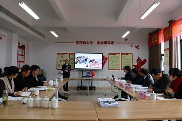 海亮小学顺利通过绍兴市现代化学校复评验收
