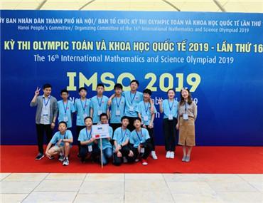 出征越南IMSO,一人获竞赛银奖