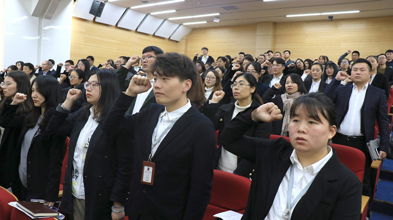 """海亮外语中学""""四爱四不""""承诺签署仪式"""