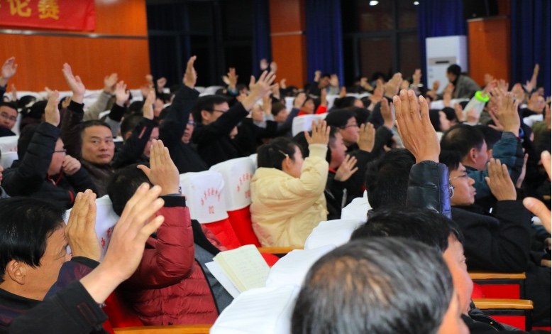 海亮实验中学第十届教代会召开