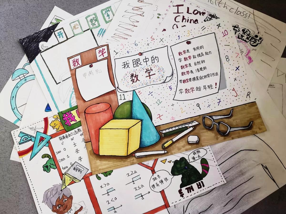 课程目标The unique elements of this curriculum enable students to