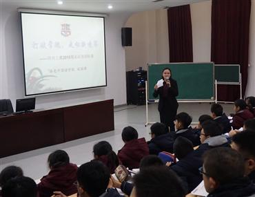 海亮名师发展学校开展初中语文有效教学系列活动