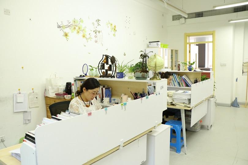 海初办公室