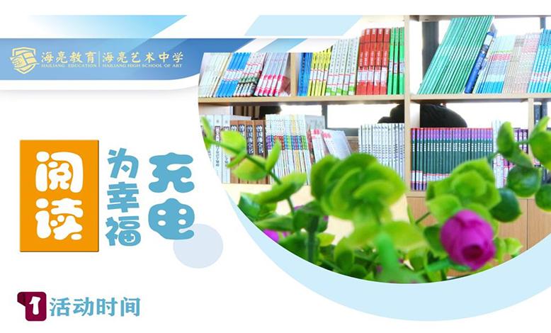 读书节|居家抗疫,好书为伴