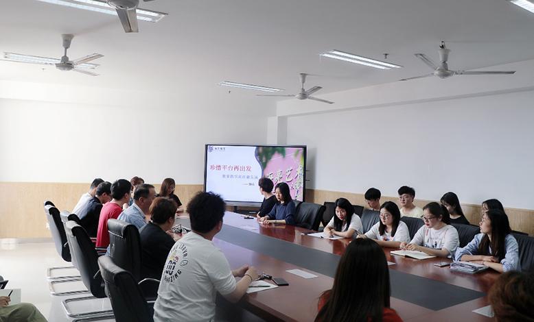 张明校长主讲第一期青年教师培训活动