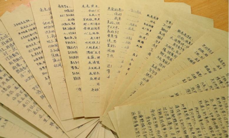 海亮实验中学举行校庆分享会之书信征集活动