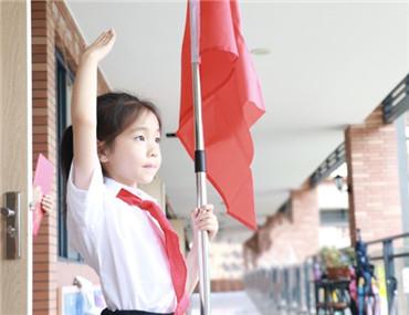 我们是共产主义接班人