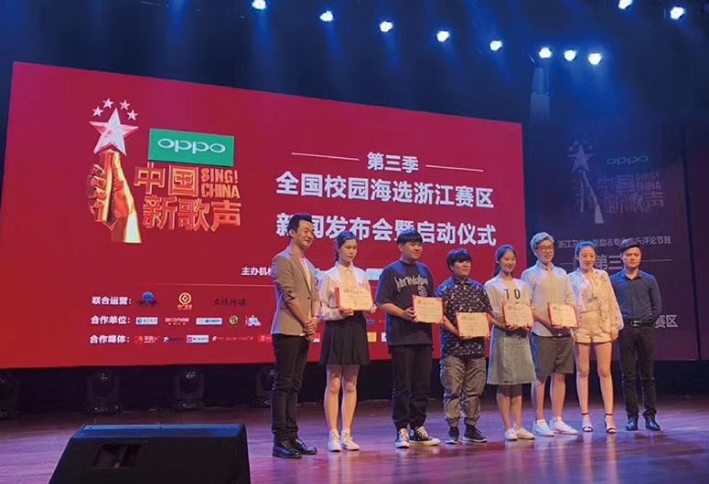 传媒班翁小淇同学担任《中国新歌声》第三季校园代言人