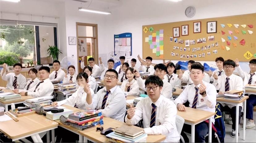 海亮外语中学开展父亲节主题活动