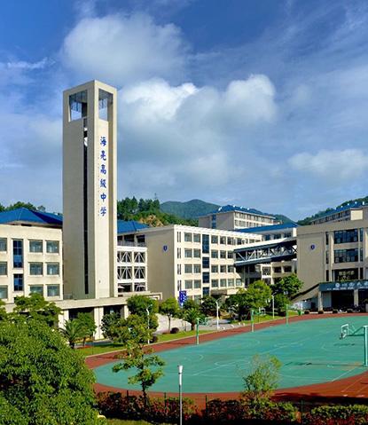 海亮高级中学再次成为诸暨市普通高中录取分数线最高学校