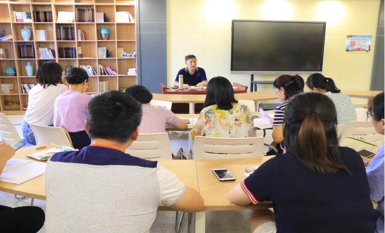 关注过渡 认识单元——郭吉成特教为海亮实验中学语文教师带来部编教材讲座