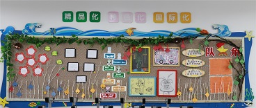 海亮小学开展新学期黑板报评比活动