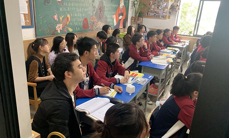 数学组李岩老师公开课