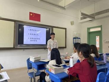 学而不止 教而不止 研而不止——海亮小学英语组教研活动回顾