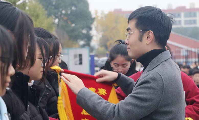 11月30日升國旗儀式