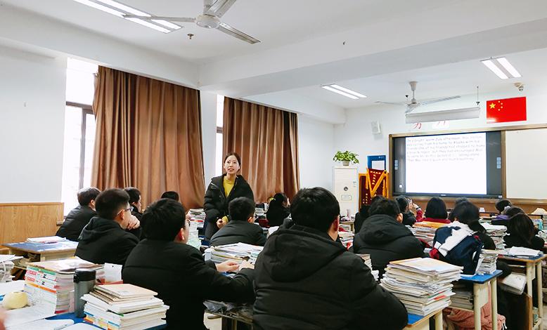 英语组公开课