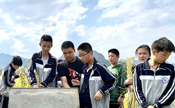喜讯丨海亮仙居研学园被评为首批中小学生劳动实践教育基地
