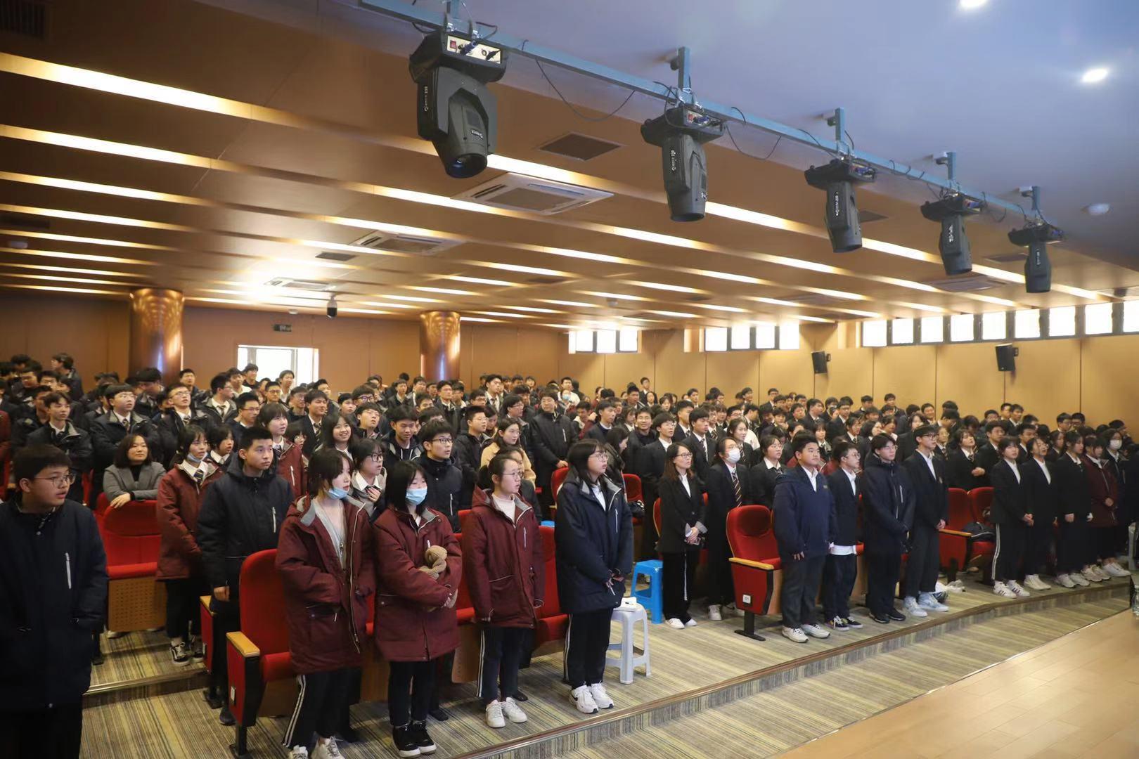 海亮外語中學召開亞洲學院高一年級師生大會