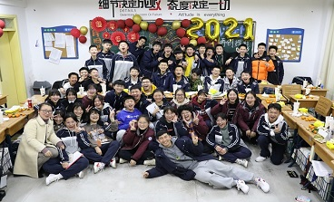 庆元旦迎新年——海亮初中校园嘉年华