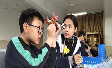 天马小学:科学创新