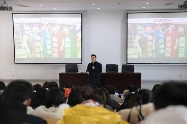 环保健康 疾病预防——海亮初中教师参加健康普及及教育讲座