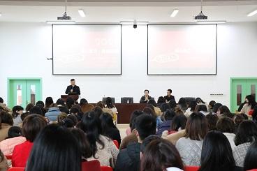 海亮小学召开新学期全体教师会议