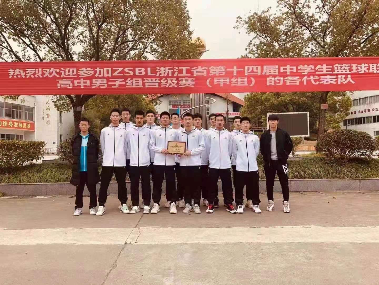 海高篮球队成功晋级