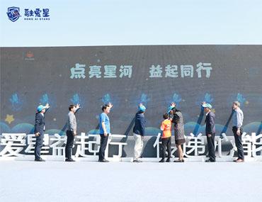快公益:中国有200万名自闭症儿童,我们能为他们做些什么?