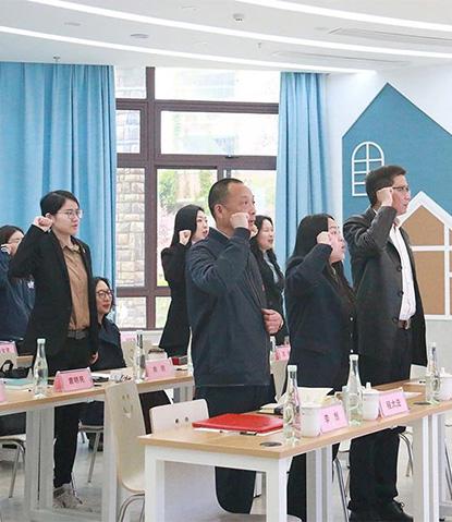 中共米6app下载米6app下载融爱支部委员会举行第一次全体党员大会