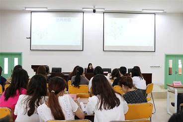 快乐分享 共同成长——海亮小学新青年班主任工作坊第二次活动