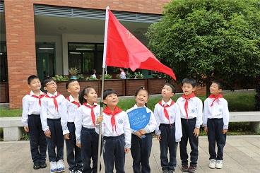 童心向党 争做新时代好队员——海亮小学一年级入队仪式