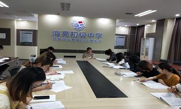 如何上好写作课——海亮初中语文组教研活动