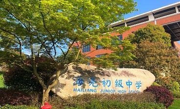 海初学子在2021年中国中学生游泳挑战赛(晋江站)中荣获佳绩