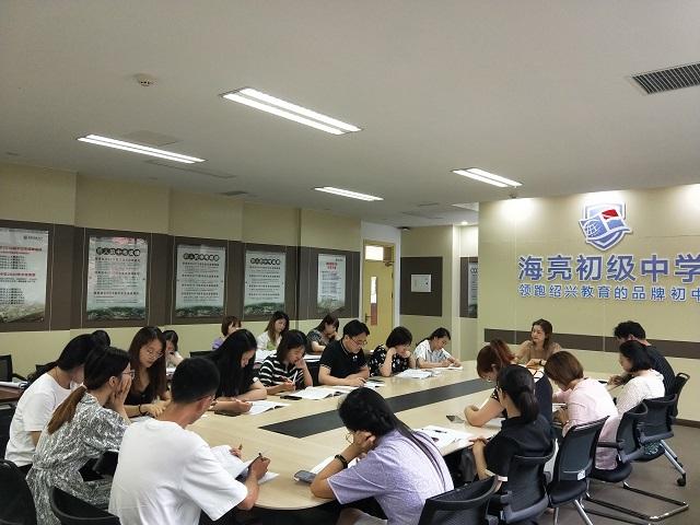 男教师公开课——海亮初中语文组教研活动