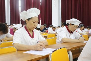 海亮小学举行《海亮教育后勤工作标准》测试